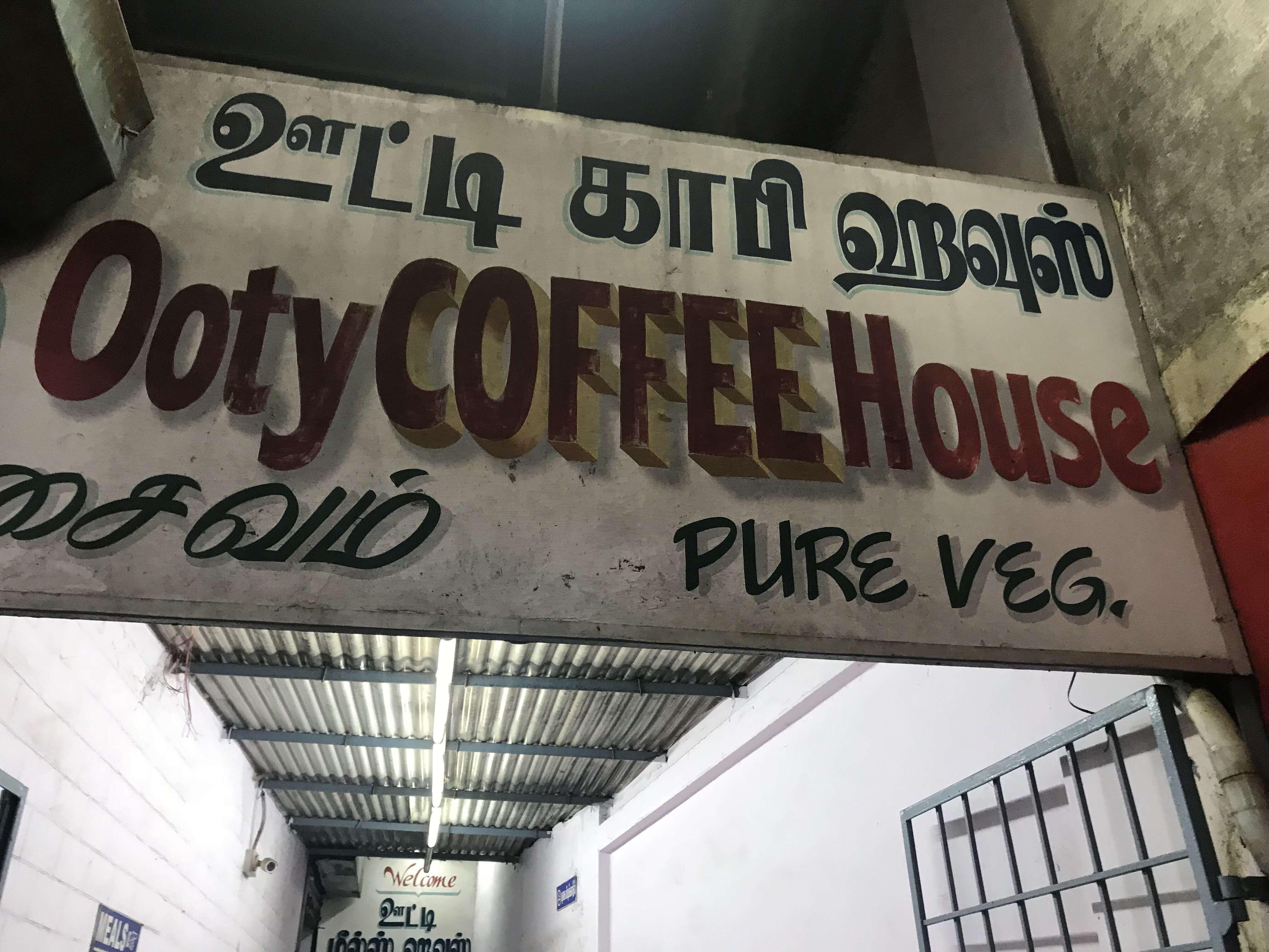 Ooty Coffee House, Elk Hill, Ooty Photo1