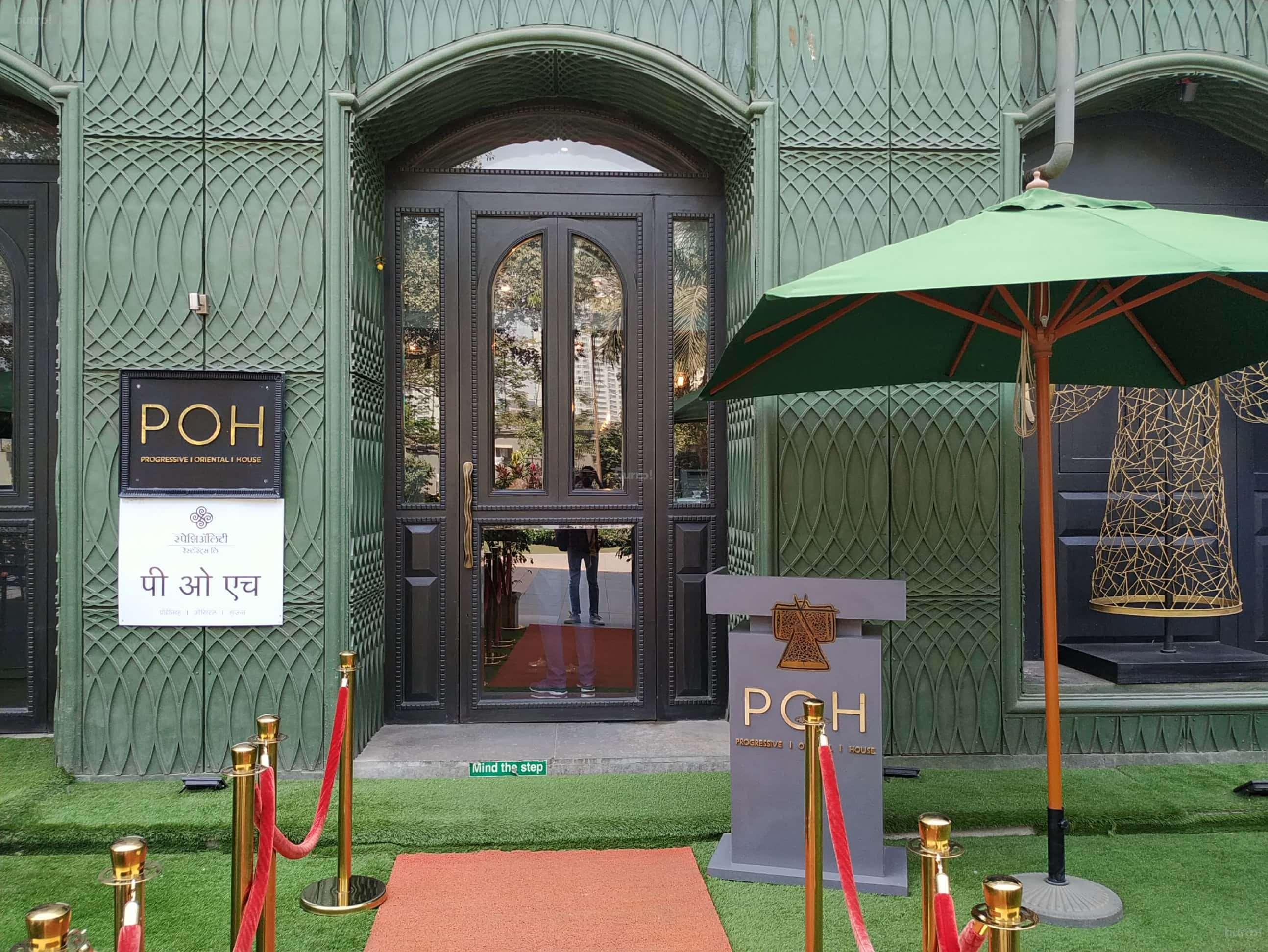 POH, Lower Parel, Mumbai Photo1
