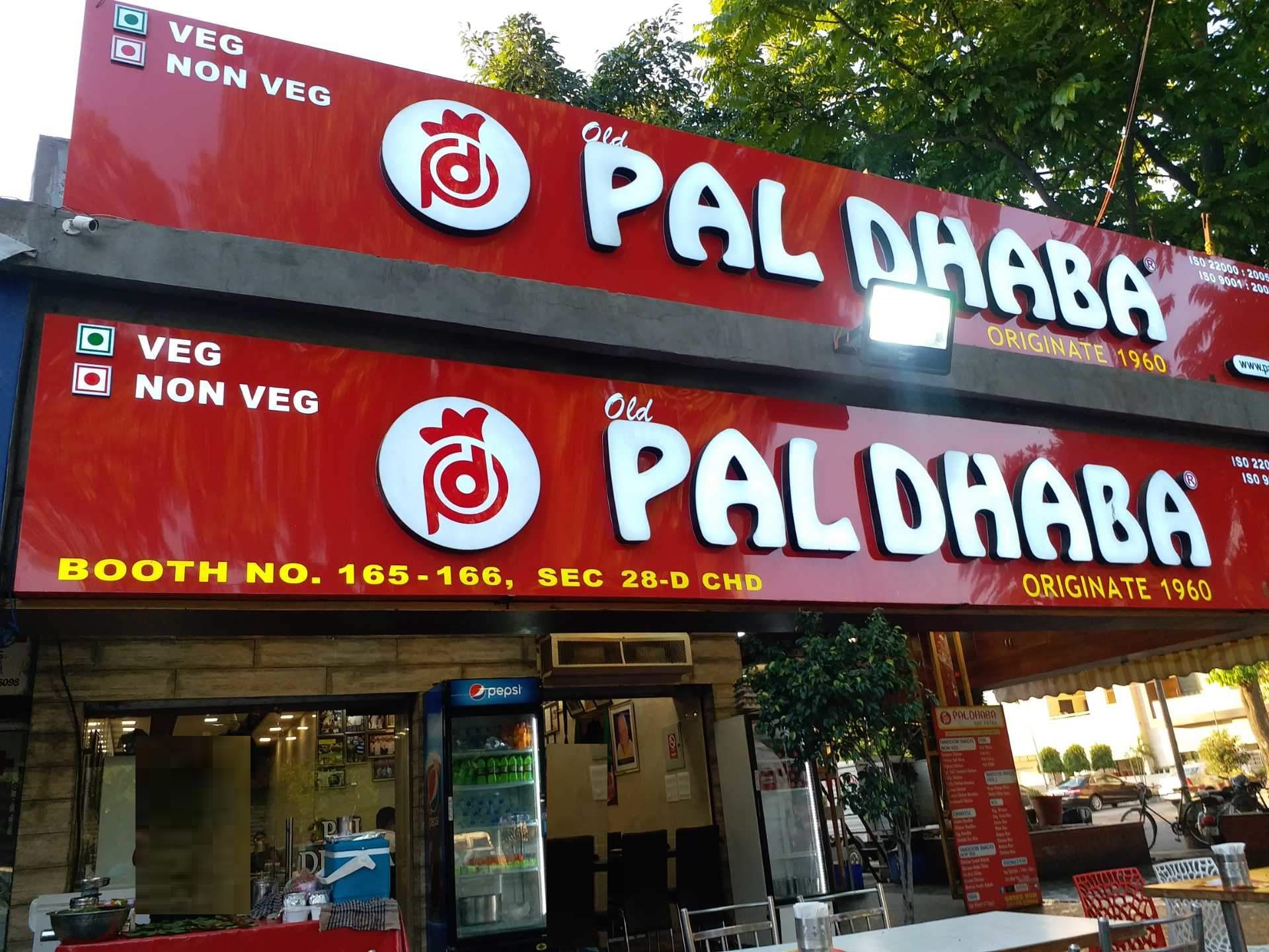 Pal Dhaba, Sector 28, Chandigarh Photo1