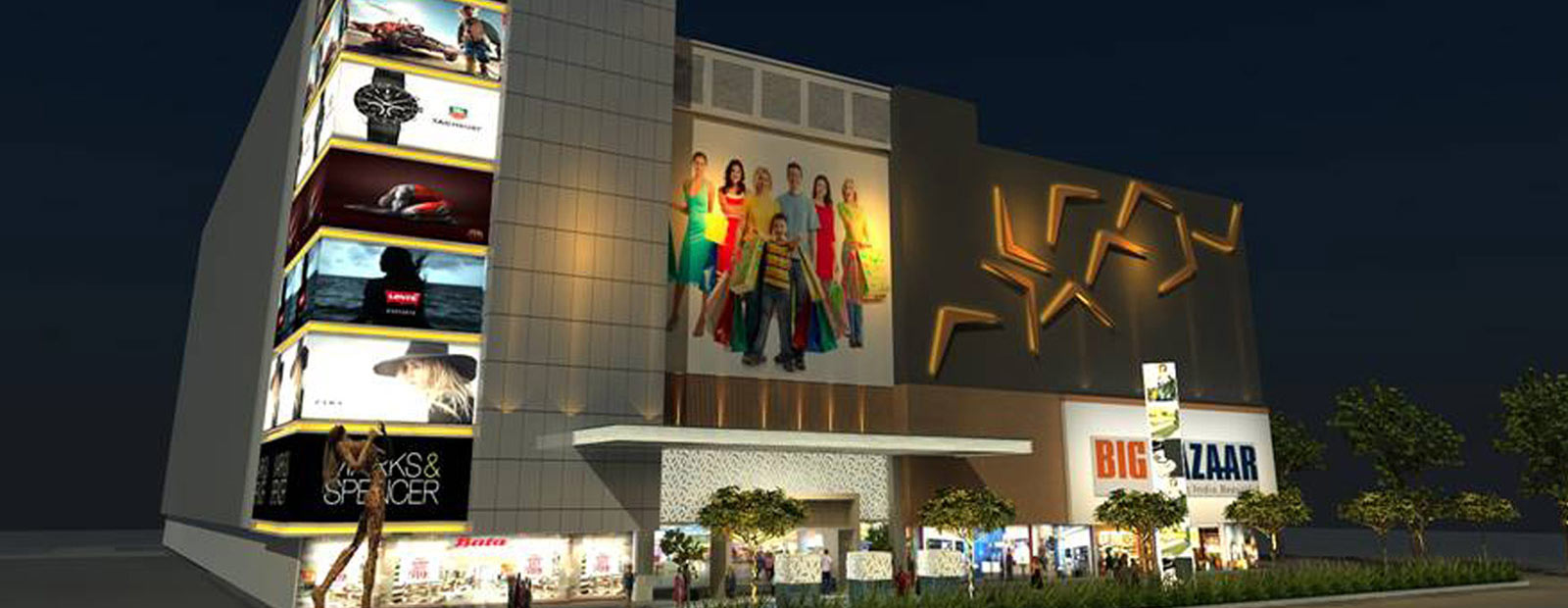 Phoenix United Mall - Alambagh - Lucknow Photo1