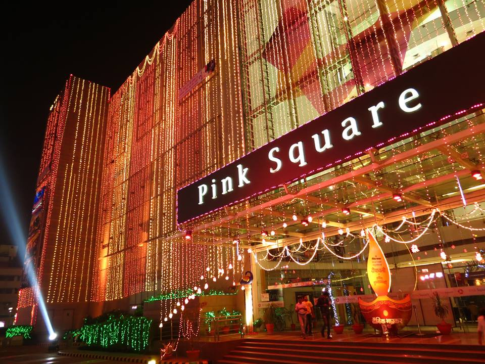 Pink Square Mall - Adarsh Nagar - Jaipur Photo1