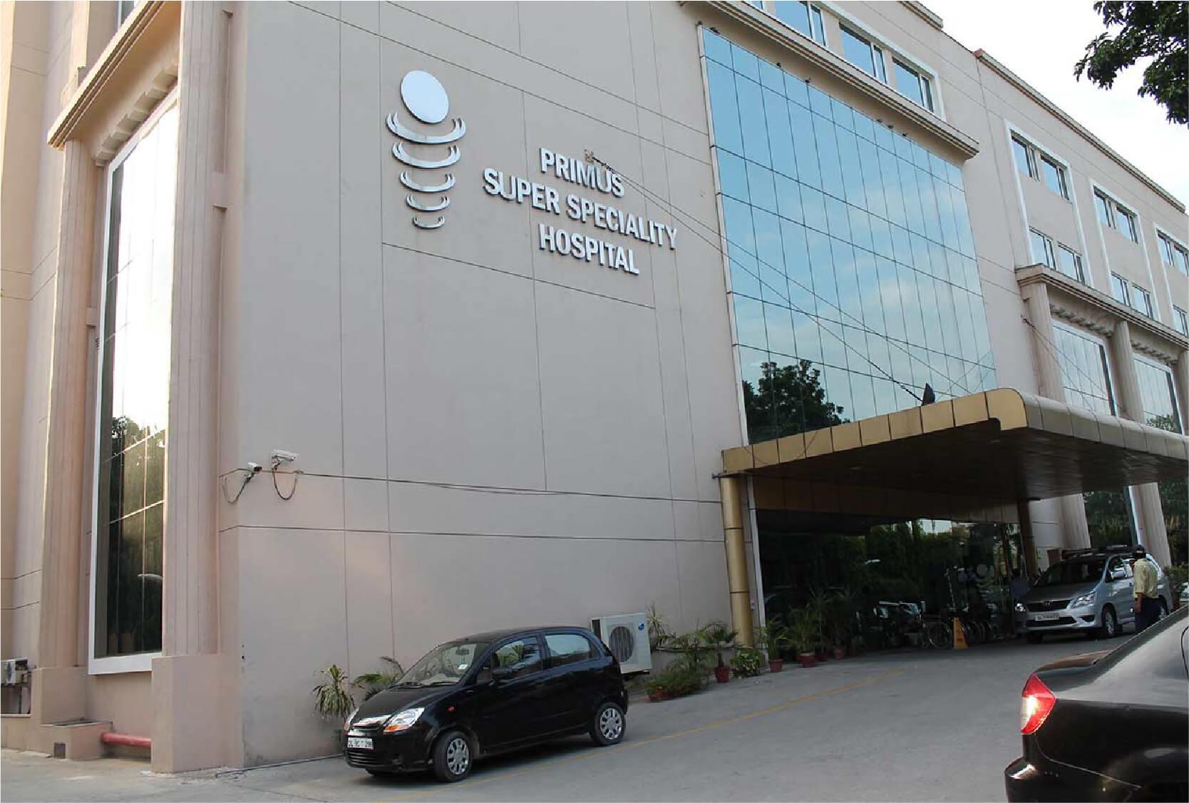 Primus Super Speciality Hospital - Chanakyapuri - Delhi Photo1