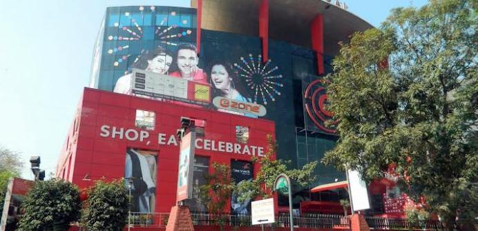 Pune Central Mall - Shivaji Nagar - Pune Photo1