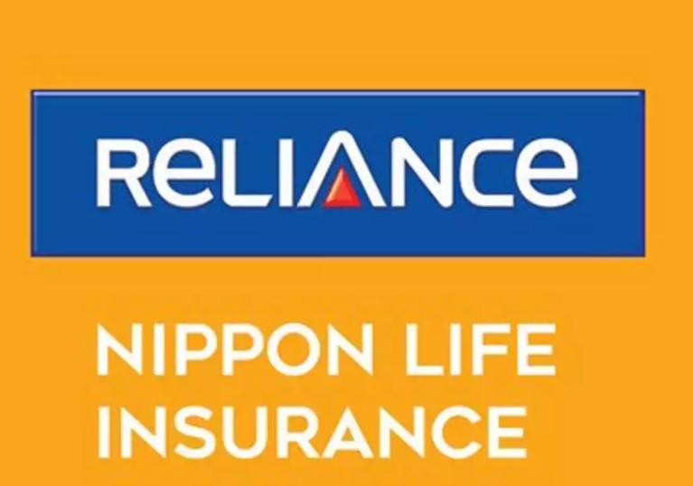 Reliance Nippon Life Insurance Photo1
