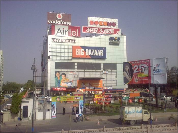 Riverside Mall - Gomti Nagar - Lucknow Photo1