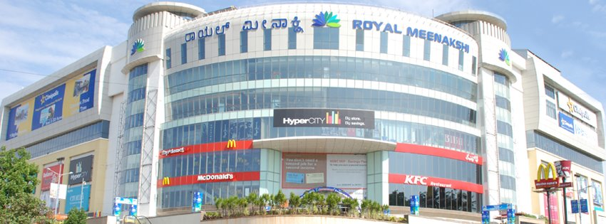 Royal Meenakshi Mall, Bannerghatta Road, Bangalore Photo1