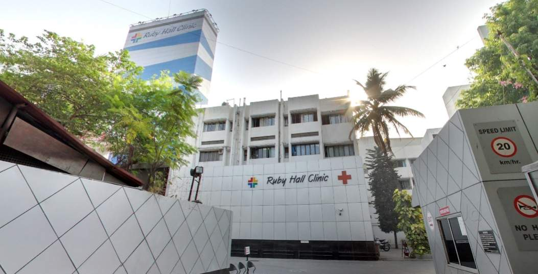 Ruby Hall Clinic - Sassoon Road - Pune Photo1