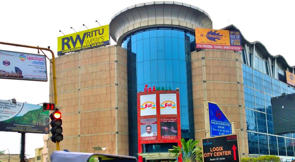 Sab Mall - Sector 27 - Noida Photo1