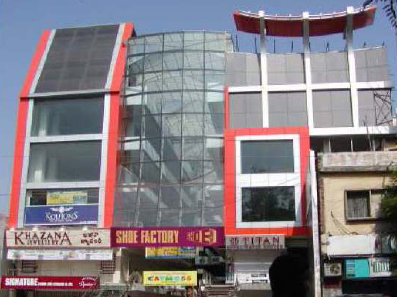 Sanali Mall - Abids - Hyderabad Photo1