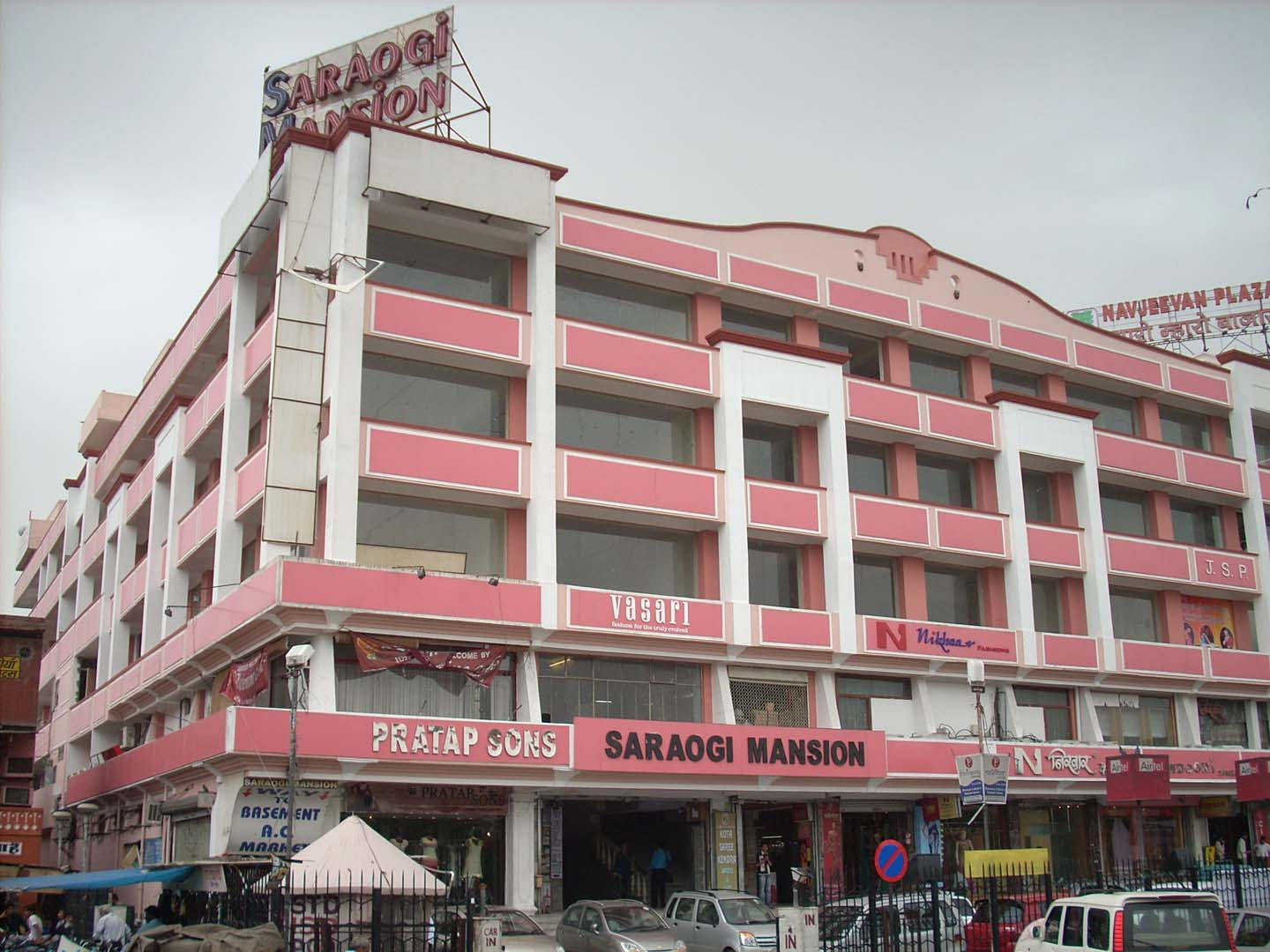 Saraogi Mansion Mall - Jaipur Photo1