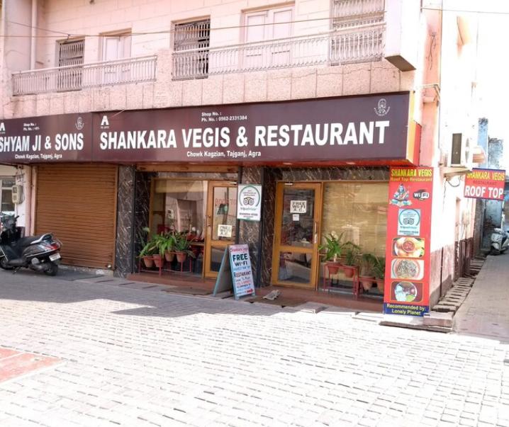 Shankara Vegis Restaurant, Tajganj, Agra Photo1