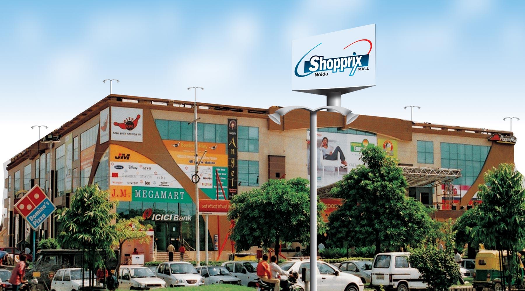 Shopprix Mall - Noida Photo1