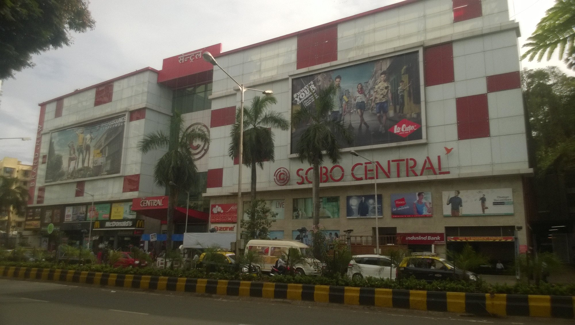 Sobo Central Mall Photo1