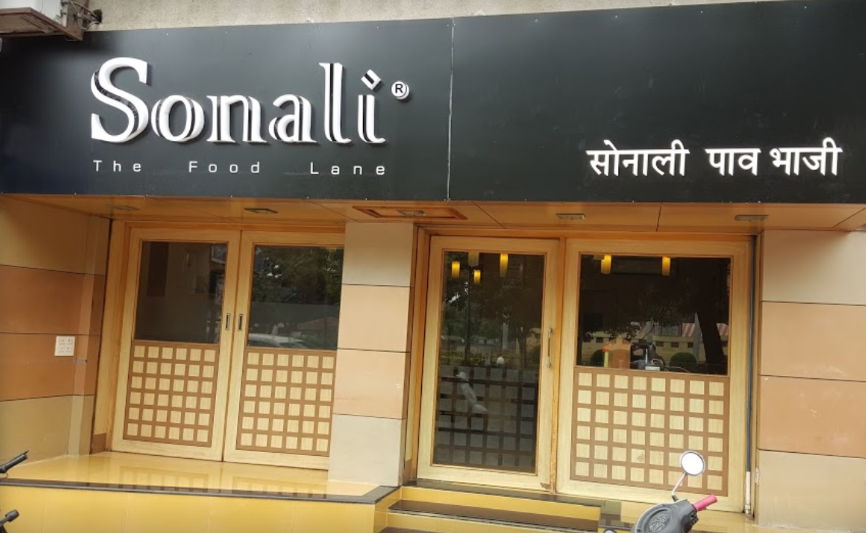 Sonali Restaurant, Race Course, Rajkot Photo1
