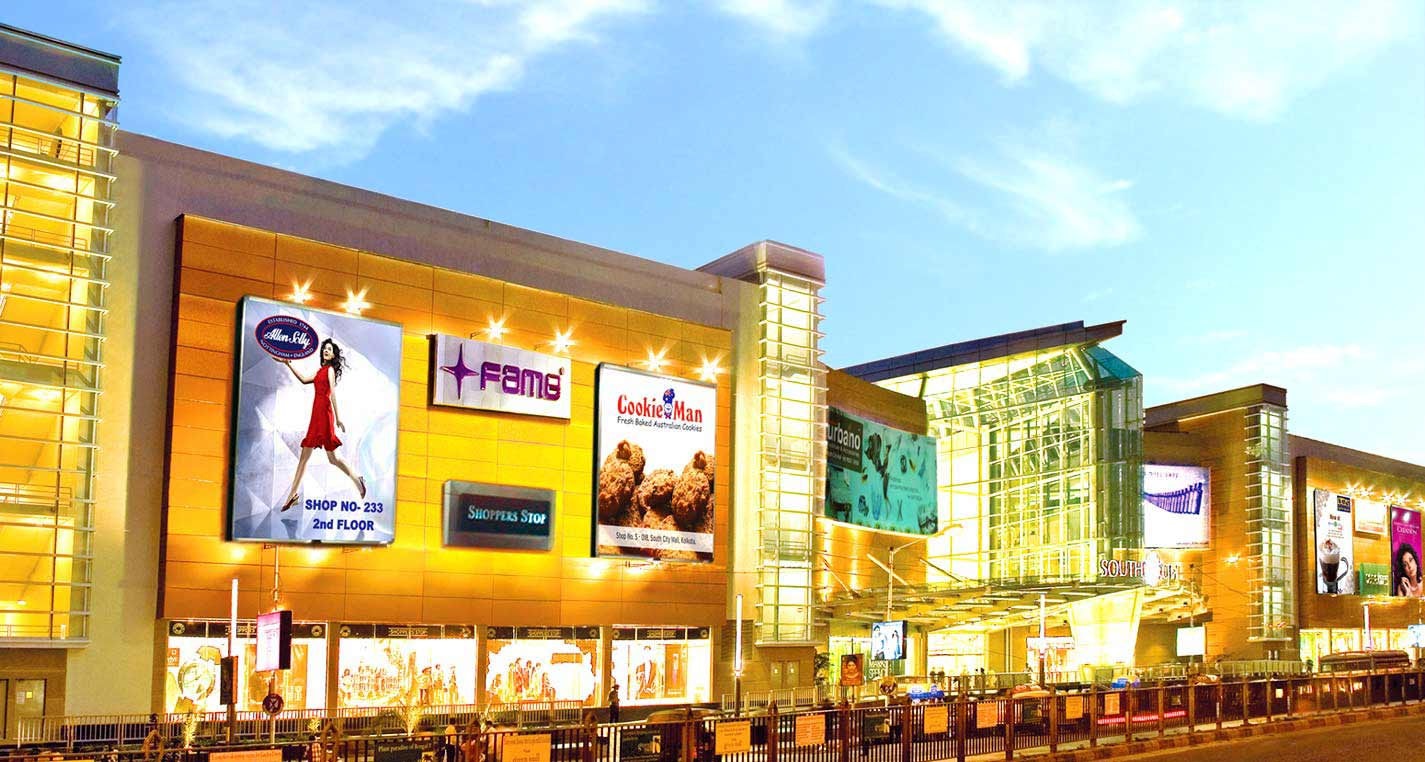South City Mall, Prince Anwar Shah Road, Kolkata Photo1