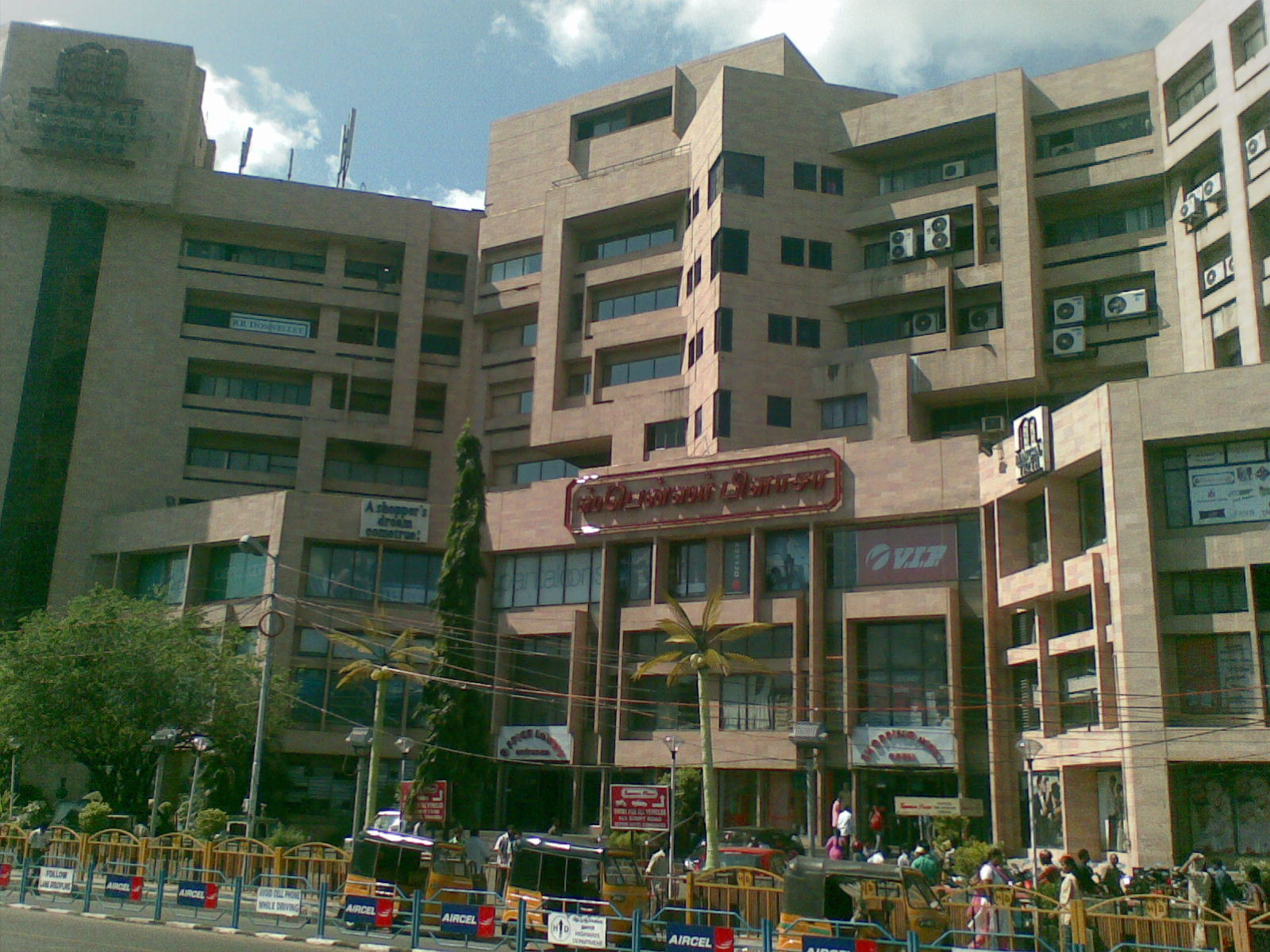 Spencer Plaza - Chennai Photo1