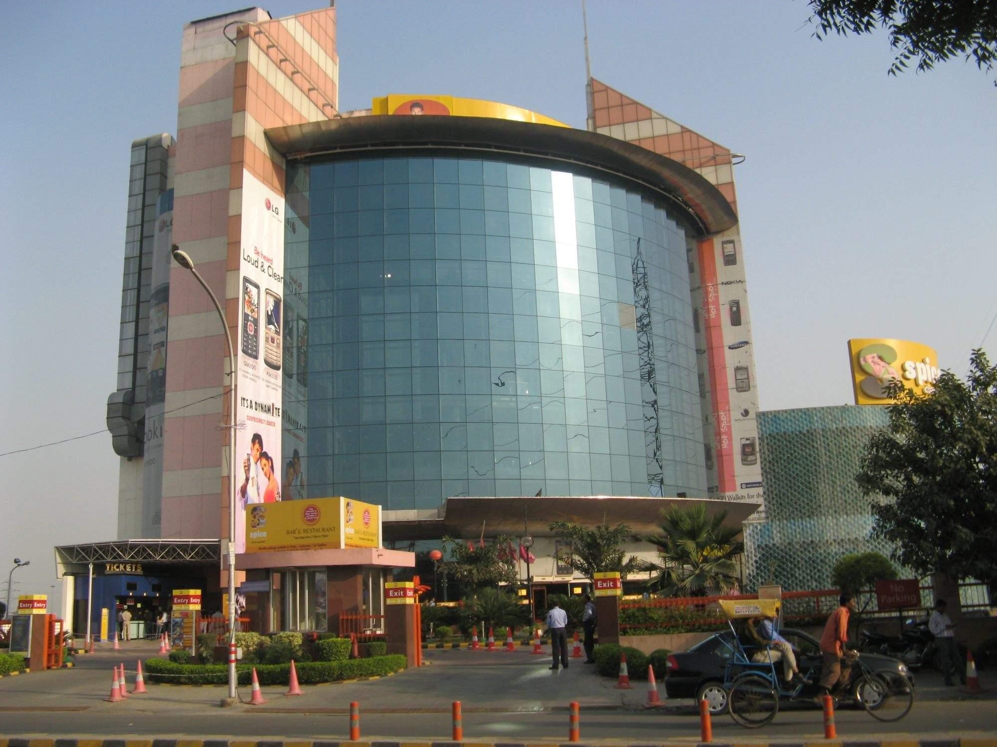 Spice World Mall - Noida Photo1
