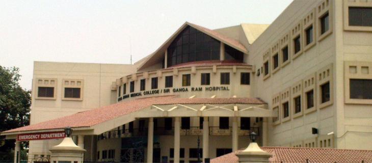 Sir Ganga Ram Hospital - Rajinder Nagar - Delhi Photo1