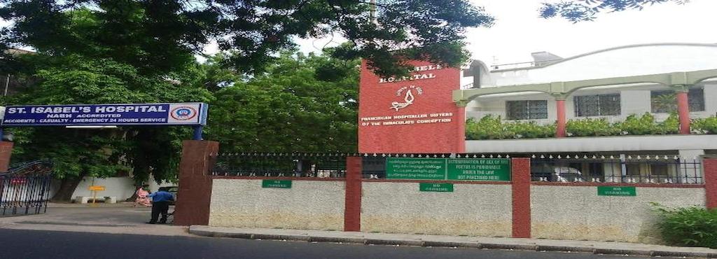 St. Isabels Hospital - Mylapore - Chennai Photo1