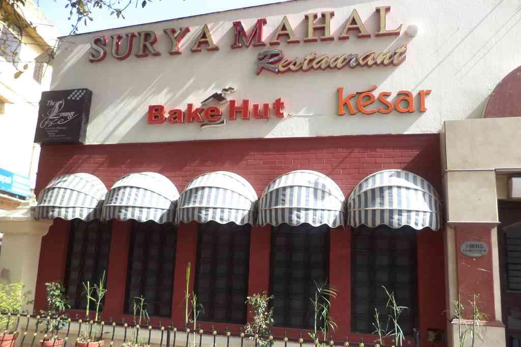 Surya Mahal Restaurant - MI Road - Jaipur Photo1