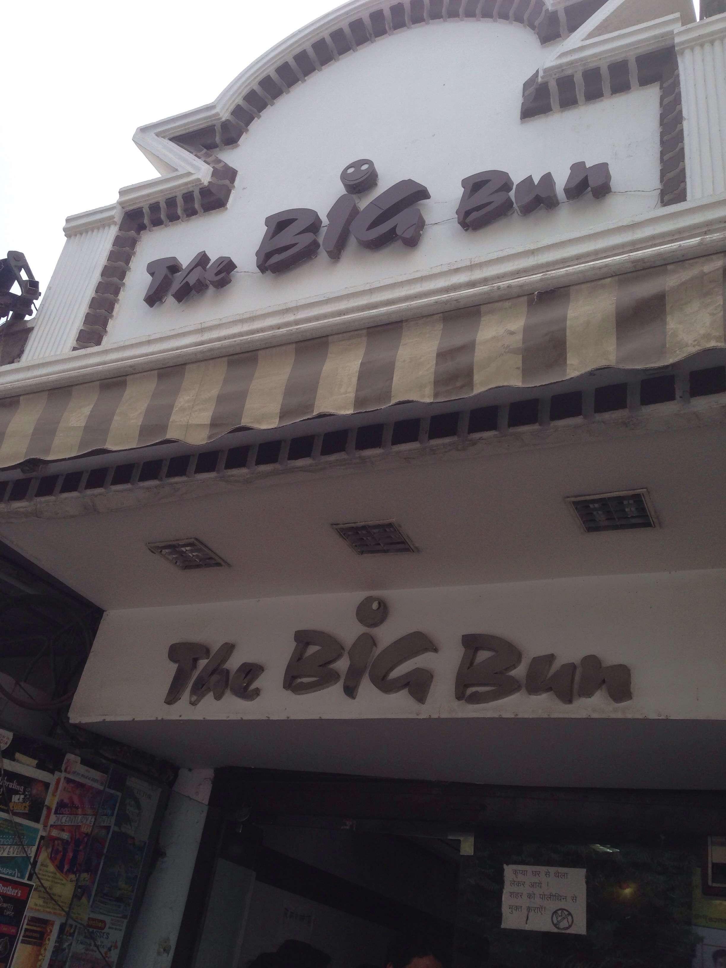 The Big Bun, Civil Lines, Agra Photo1