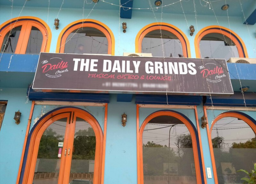 The Daily Grinds, Cantt Area, Jodhpur Photo1