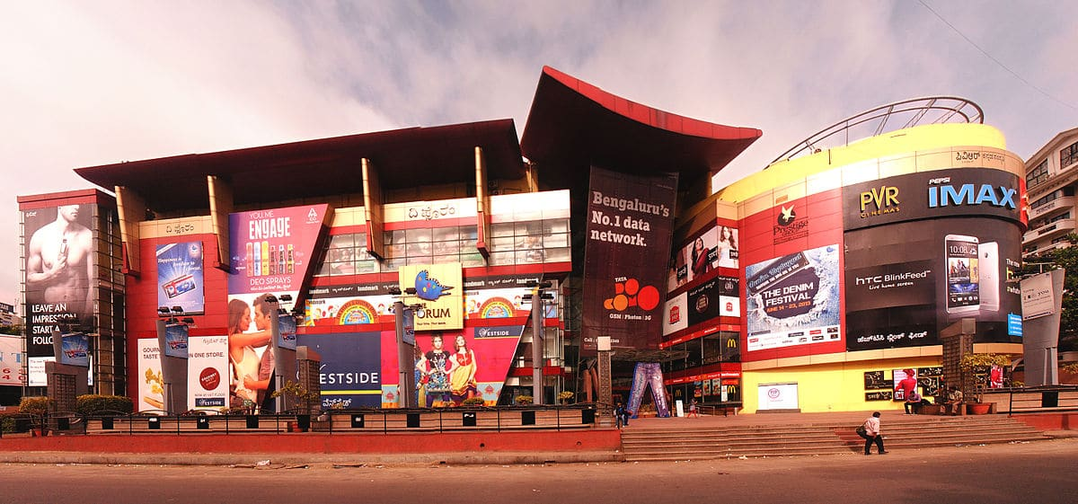 The Forum, Bangalore Photo1