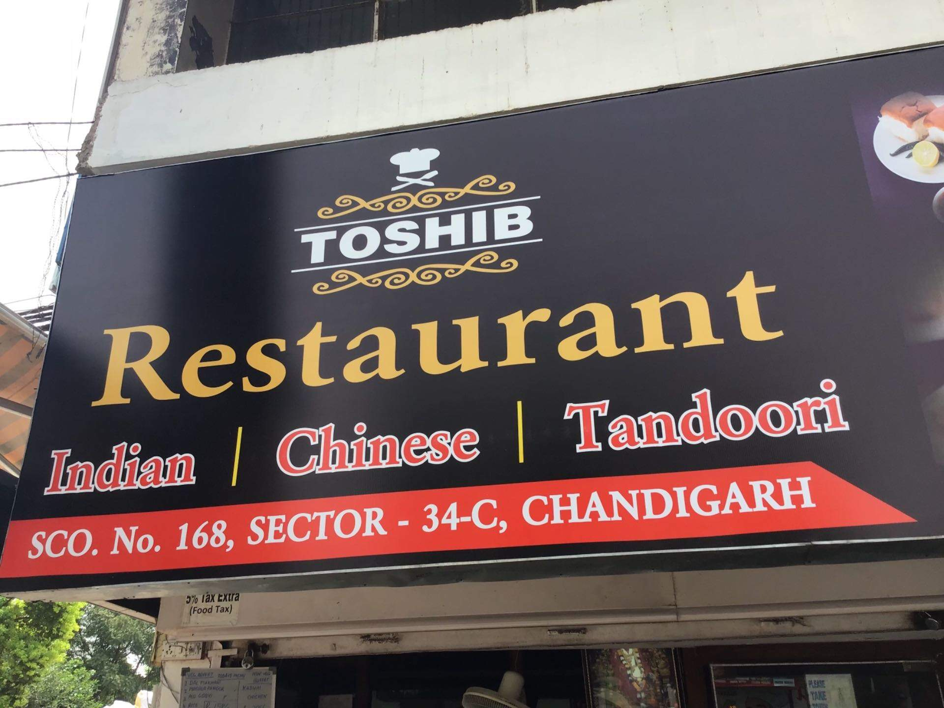 Toshib Fast Food, Sector 34, Chandigarh Photo1