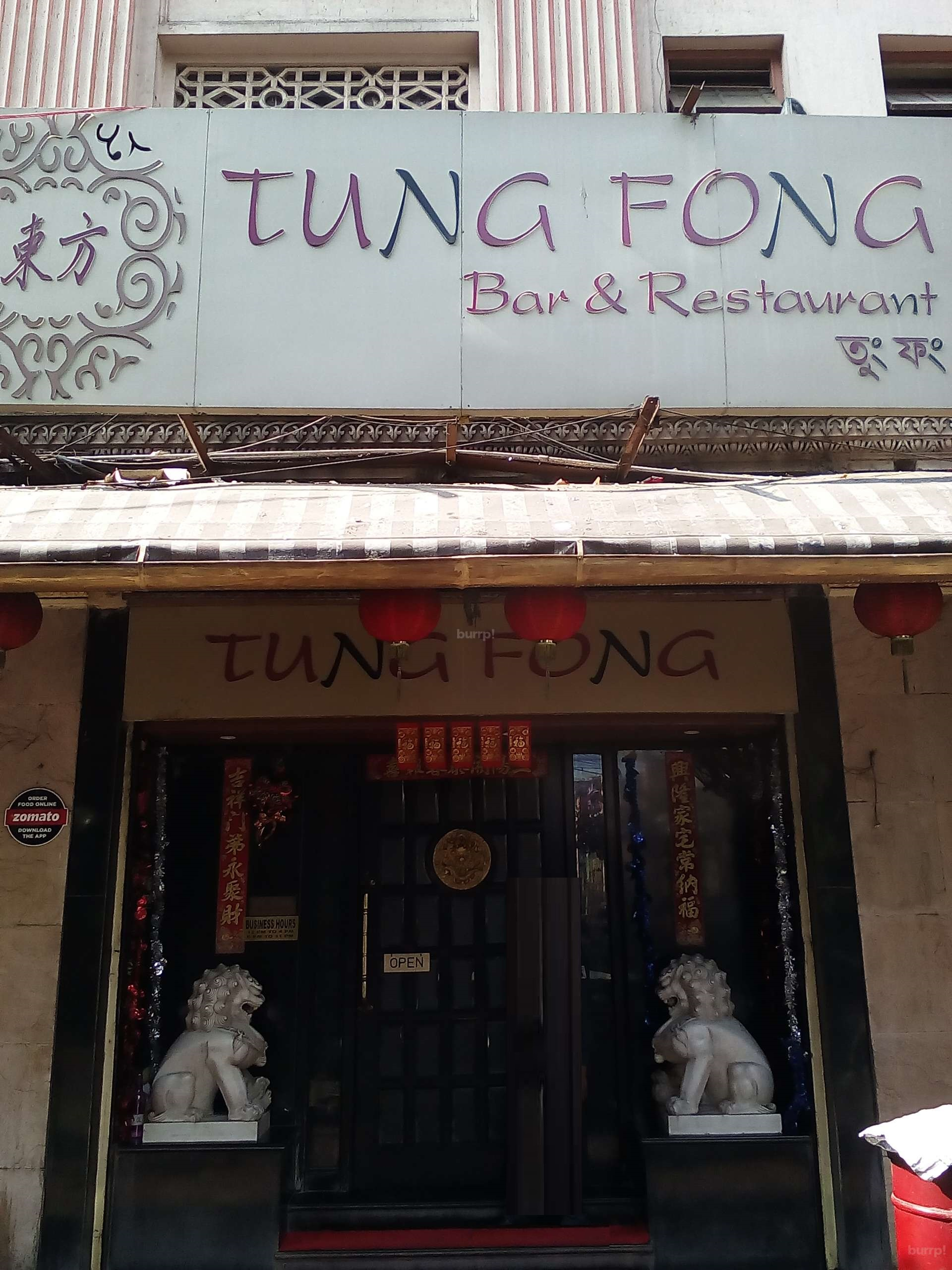 Tung Fong, Park Street, Kolkata Photo1