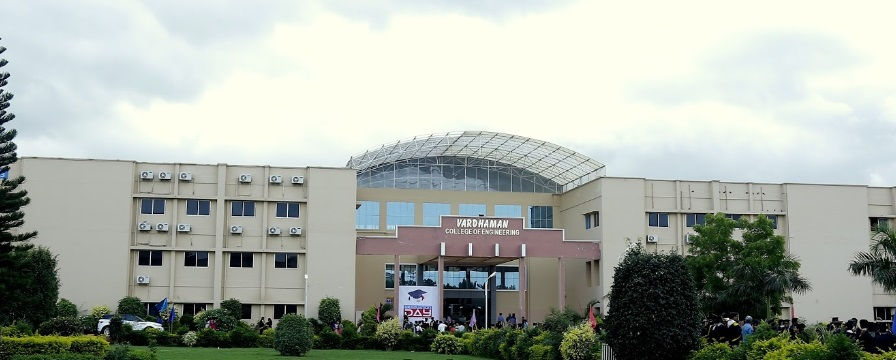 Vardhaman College of Engineering - Hyderabad Photo1