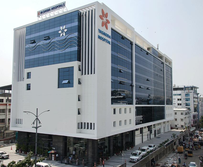 Yashoda Hospital - Somajiguda - Hyderabad Photo1