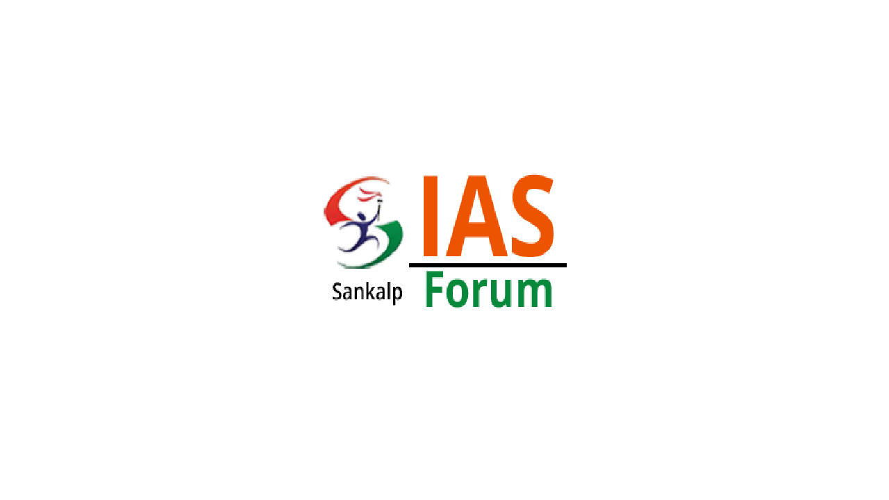 Sankalp IAS Forum - Mumbai Photo1