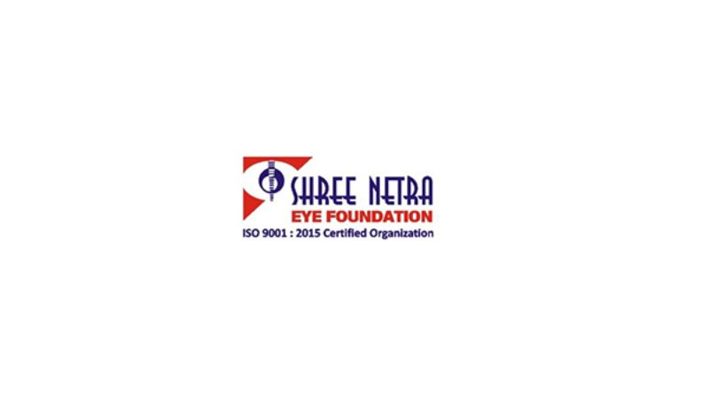 Shree Netra Eye Foundation Photo1