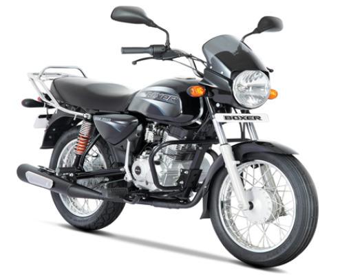 Bajaj Kawasaki Boxer Image