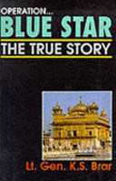 Operation Blue Star - K S Brar Image