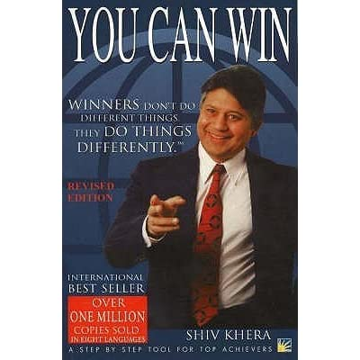 You Can Win - Shiv Khera Image