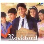 Rockford Image