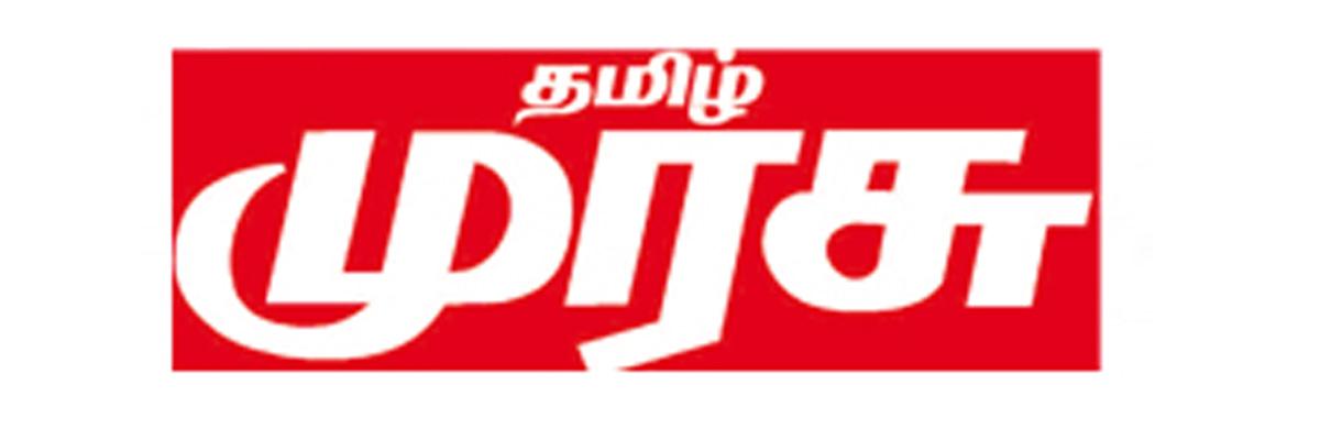 Tamil Murasu Image