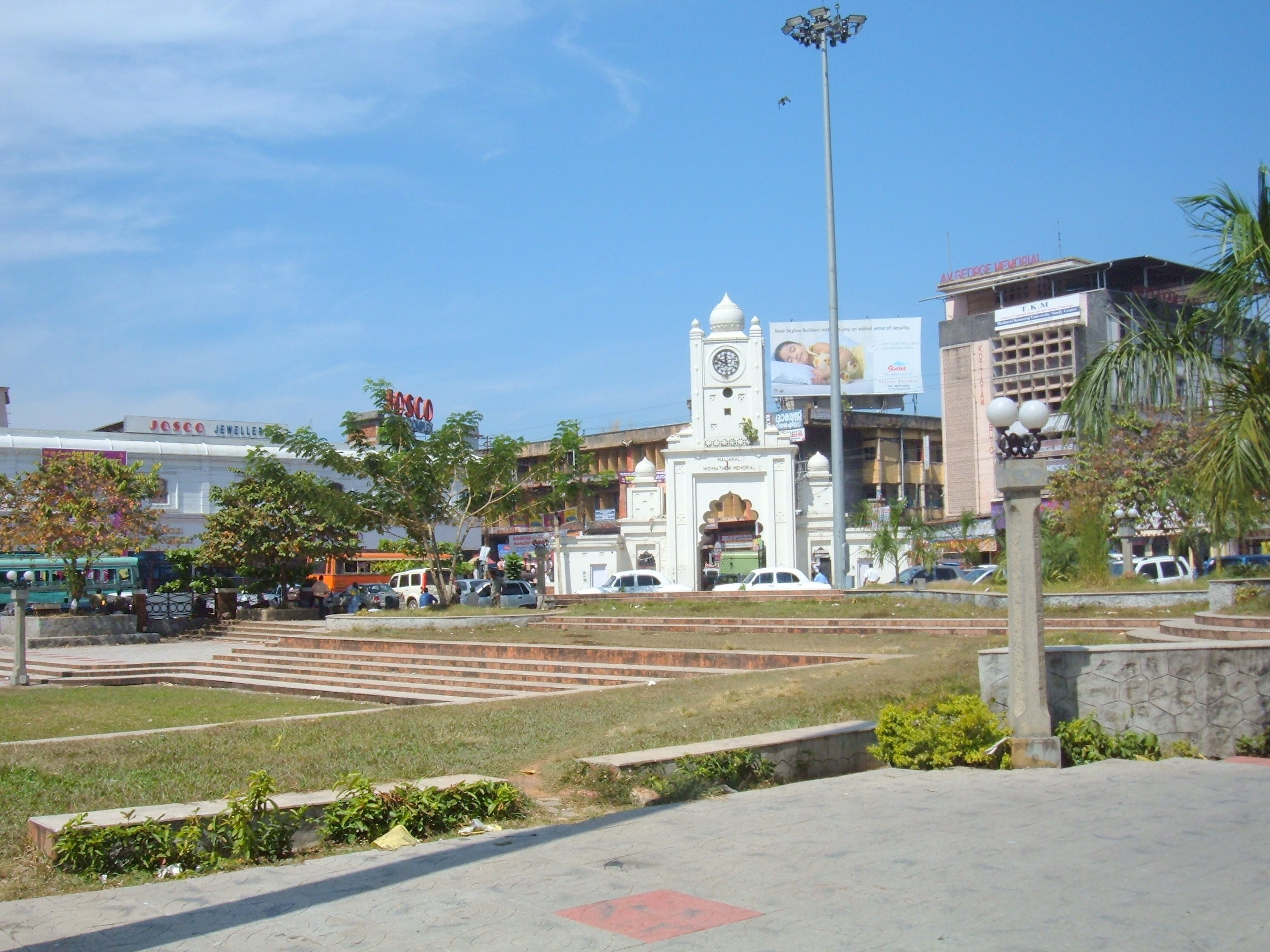 Kottayam Image
