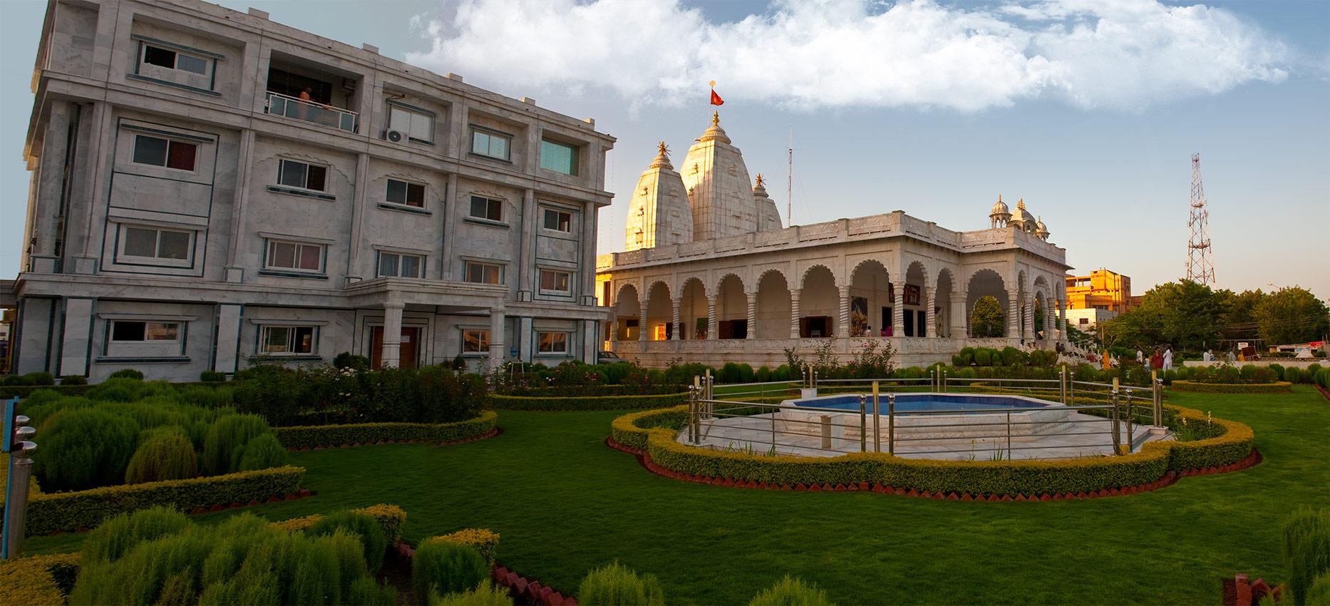 Ujjain Image