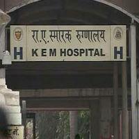 K.E.M. Hospital - Parel - Mumbai Image