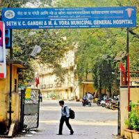 Rajawadi Hospital - Ghatkopar - Mumbai Image