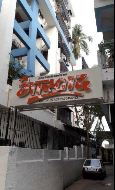 Aaswad - Dadar - Mumbai Image