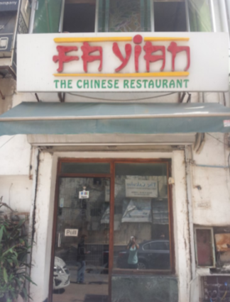 Fa Yian - Connaught Place - Delhi Image