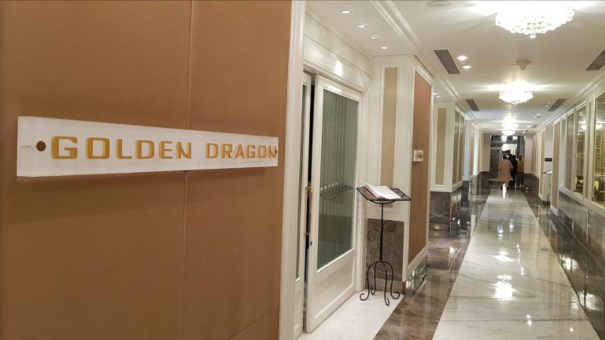 Golden Dragon - Colaba - Mumbai Image