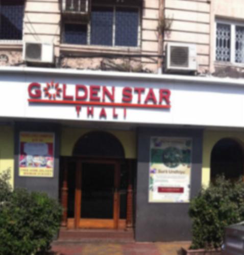 Golden Star - Opera House - Mumbai Image