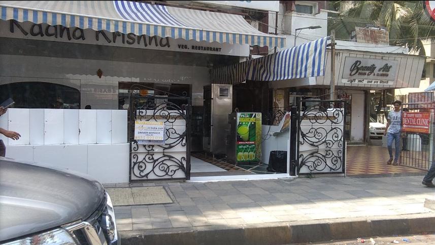 hotels on sv road mumbai