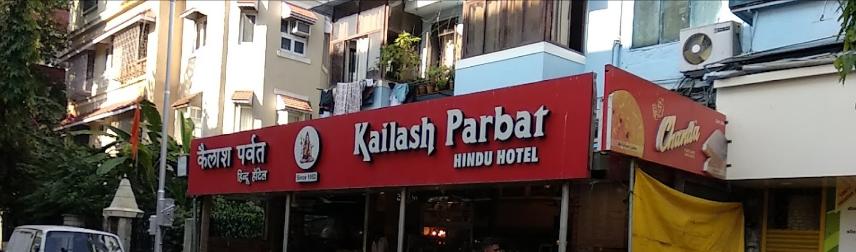 Kailash Parbat - Colaba - Mumbai Image