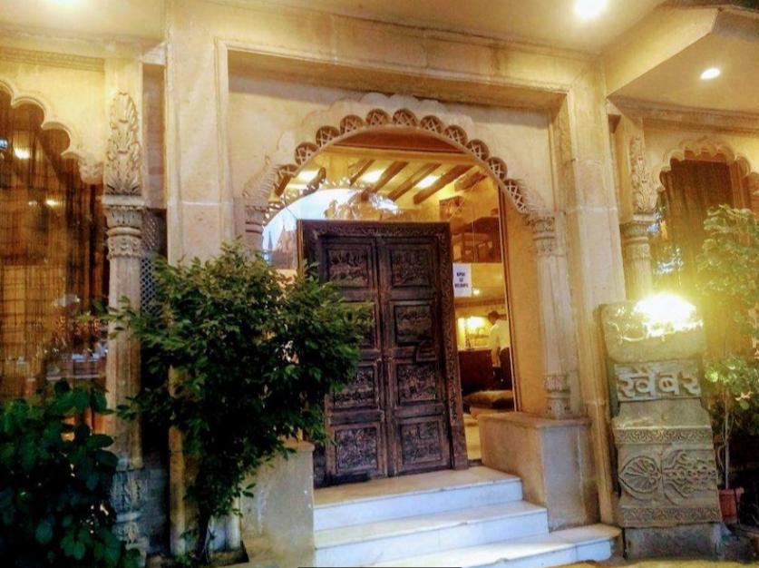 Khyber - Fort - Mumbai Image