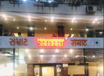 Samrat Restaurant - Churchgate - Mumbai Image